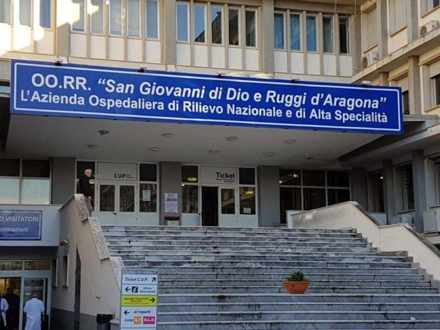 https://www.eolopress.it/index/wp-content/uploads/2018/12/ospedale-salerno008.jpg